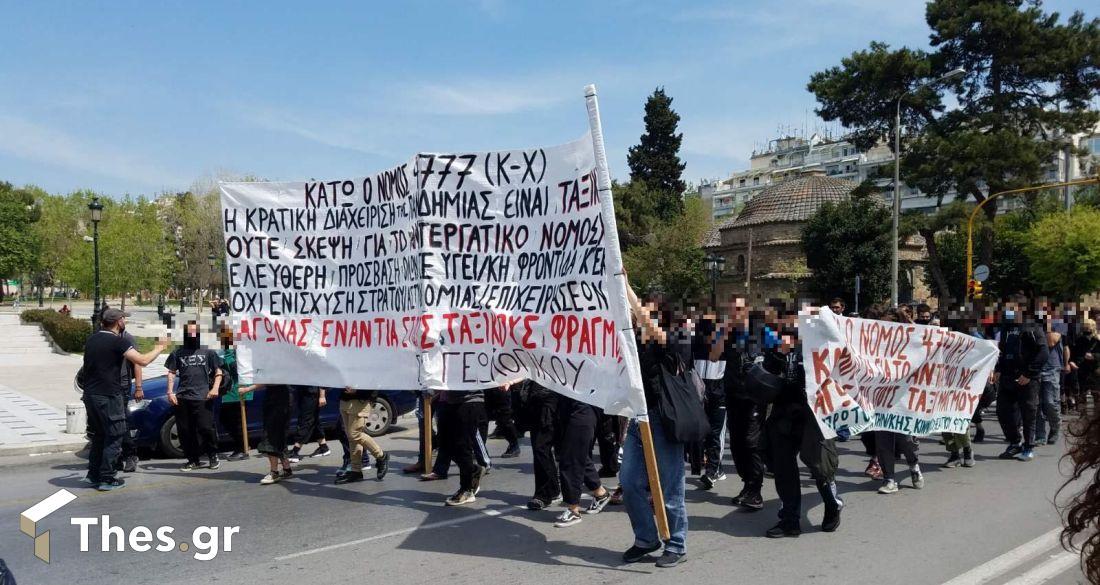 Θεσσαλονίκη φοιτητές