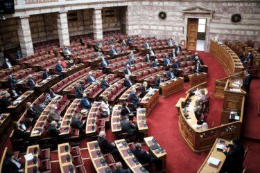 Δεν εγκρίθηκε το νομοσχέδιο για την άρση των περιορισμών στο εκλογικό δικαίωμα των ομογενών