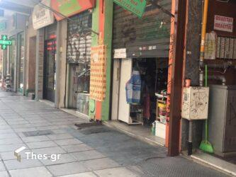Αγίου Πνεύματος: Κλειστά μαγαζιά και καταστήματα τροφίμων στην Θεσσαλονίκη