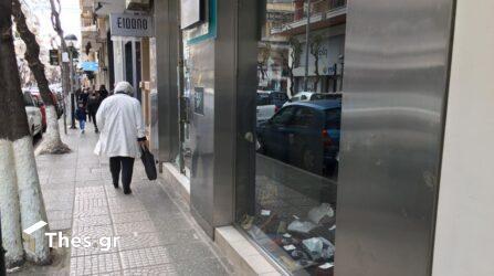 Απαλλαγή από το τέλος επιτηδεύματος ζητά ο Εμπορικός Σύλλογος Θεσσαλονίκης