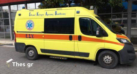 Κορωπί ΕΚΑΒ ασθενοφορο έγκυος Θεσσαλονίκη επιχειρηματίας αποστακτήριο Χαλκιδική τροχαίο