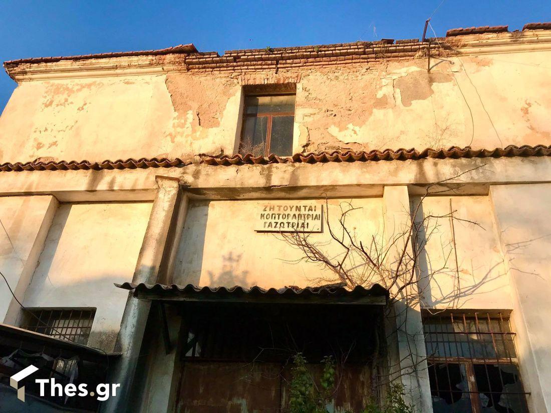Μπενουζίλιο Μεταξουργείο Πυλαία Θεσσαλονίκη