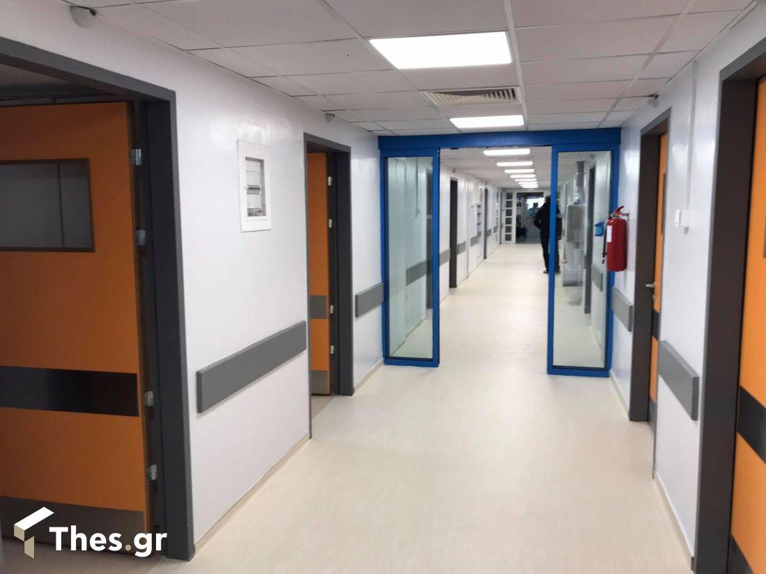 ΣΥΡΙΖΑ Θεσσαλονίκη νοσοκομείο ΑΧΕΠΑ διάδρομος