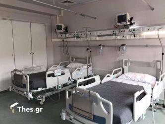 δωμάτια νοσοκομείου ΑΧΕΠΑ κορονοϊός Πέλλα