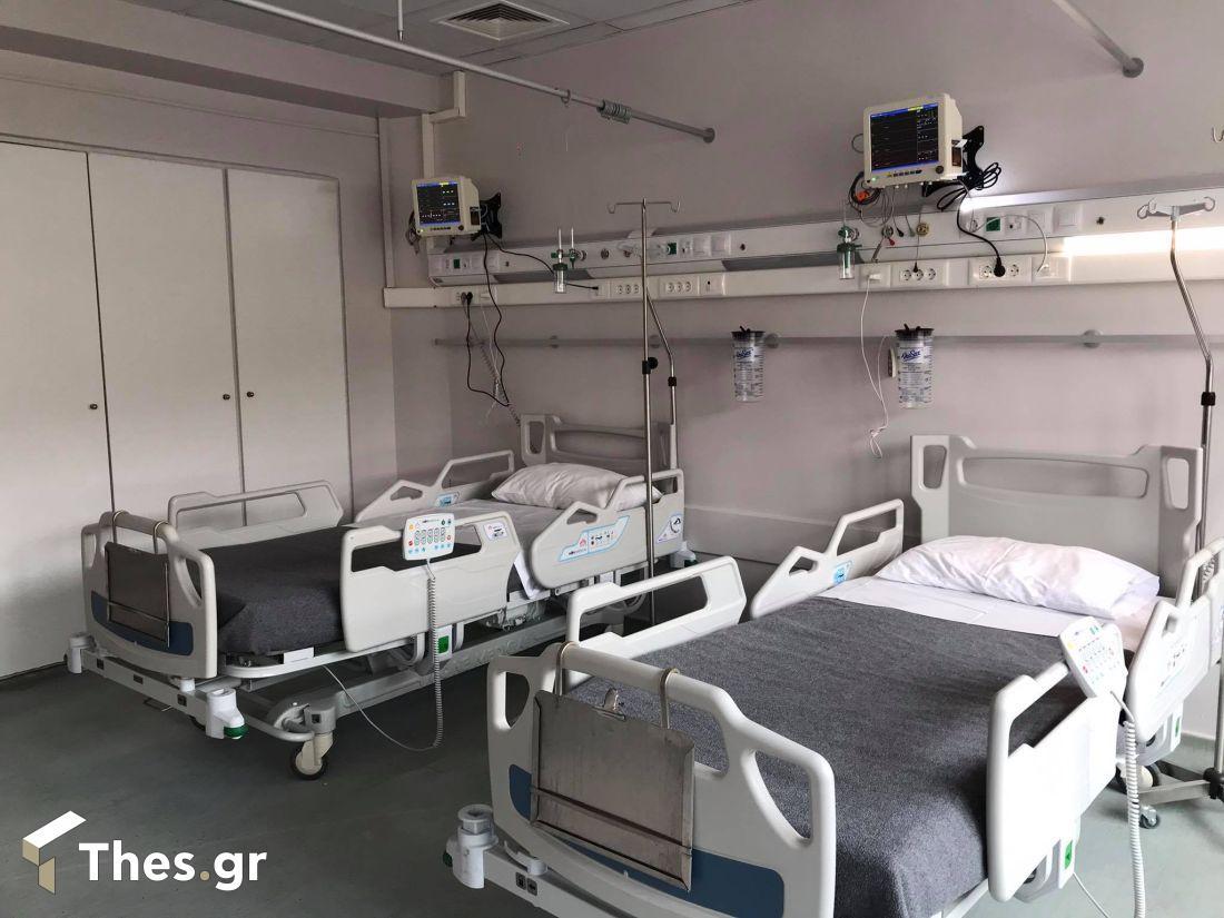 δωμάτια νοσοκομείου ΑΧΕΠΑ κορονοϊός Πέλλα ανοσοκαταστολή