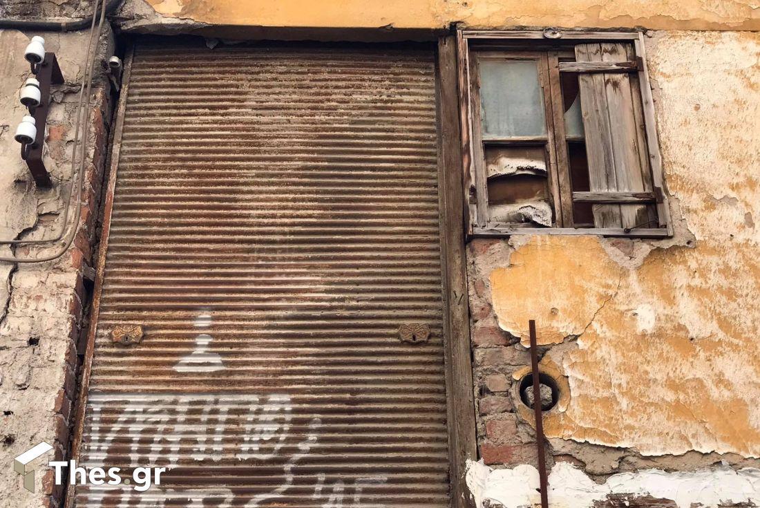 παλιά λαχαναγορά Θεσσαλονίκη
