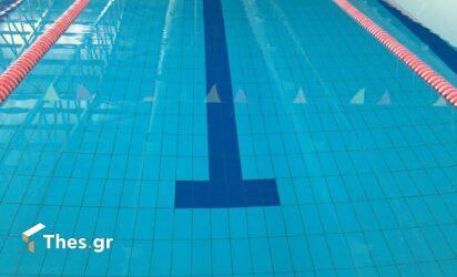 Κατερίνη: Τουρίστρια πνίγηκε σε πισίνα ξενοδοχείου
