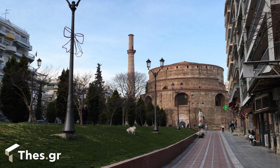 Ροτόντα, Θεσσαλονίκη, κρούσματα, κορονοϊός