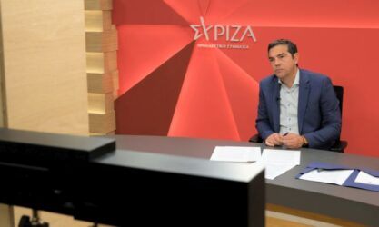 """Τσίπρας: """"Ο Μητσοτάκης να κυρώσει στη Βουλή τα τρία μνημόνια που απορρέουν από τη Συμφωνία των Πρεσπών"""""""