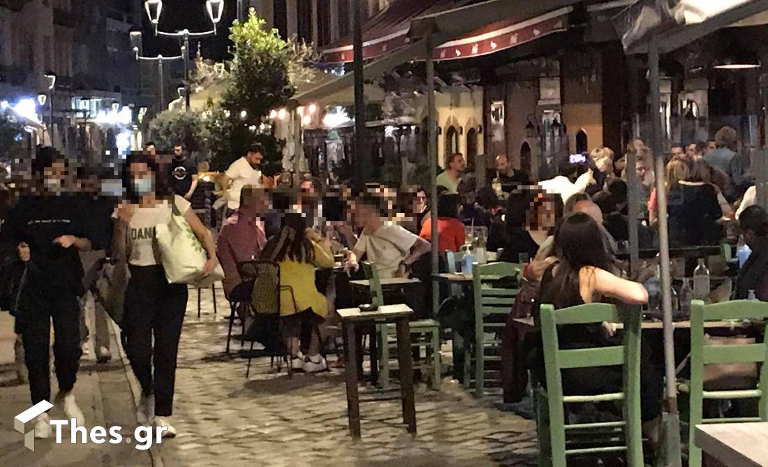 Εστίαση Θεσσαλονίκη απαγόρευση κυκλοφορίας