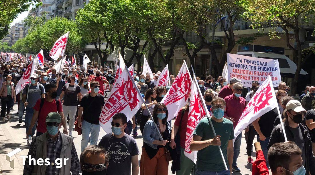 Θεσσαλονίκη πορείες εργατική πρωτομαγιά απεργία σήμερα