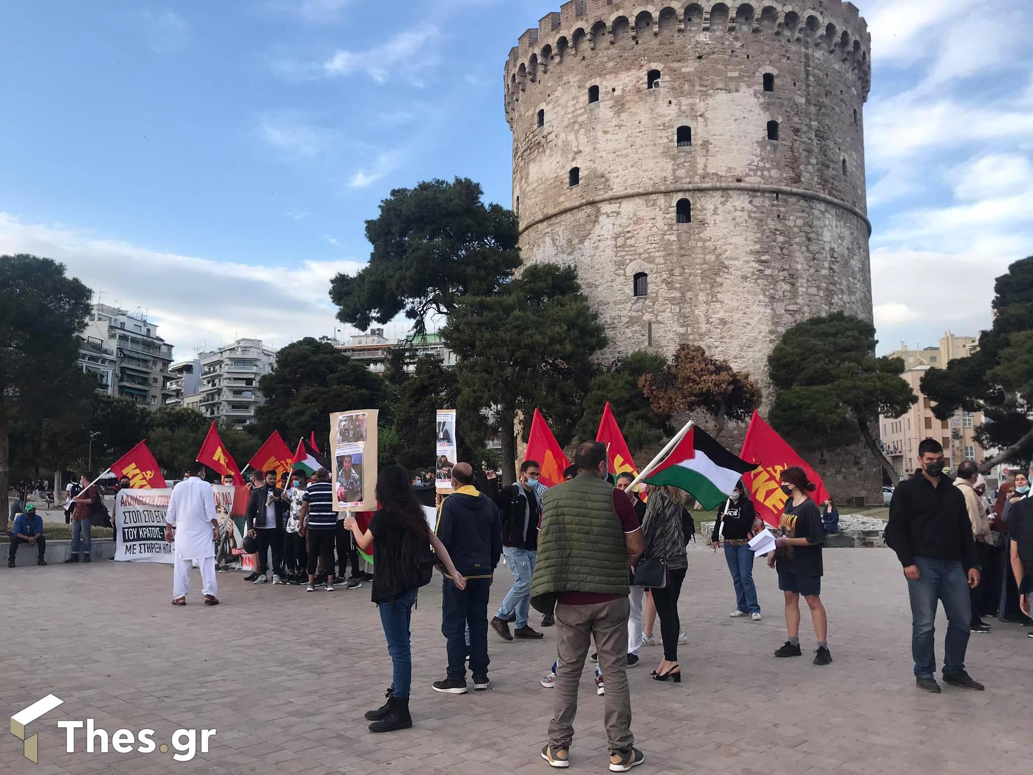 Θεσσαλονίκη συγκεντρώσεις