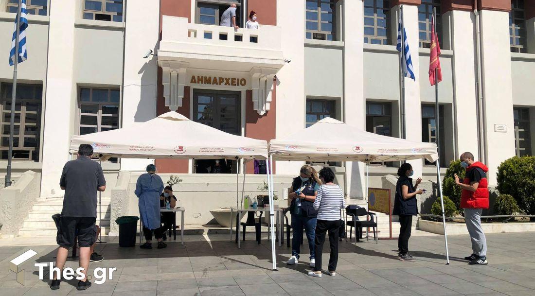 rapid test κορονοϊός δήμος Καλαμαριάς