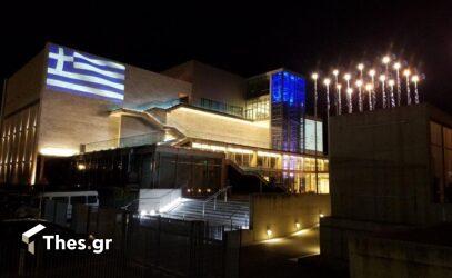 Το Μέγαρο Μουσικής Θεσσαλονίκης απέκτησε και πάλι λάμψη (ΒΙΝΤΕΟ & ΦΩΤΟ)