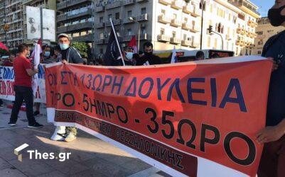 Εργασιακό νομοσχέδιο: Σε απεργιακό κλοιό η χώρα την Πέμπτη 10 Ιουνίου