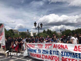 Θεσσαλονίκη: Συγκέντρωση για το εργασιακό νομοσχέδιο το απόγευμα