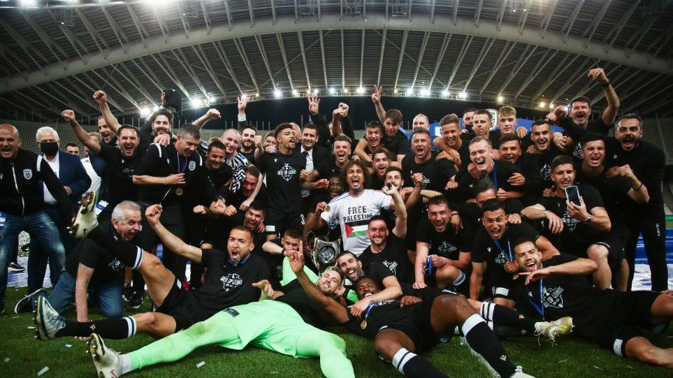 ΠΑΟΚ Κυπελλούχος Ελλάδας 2021