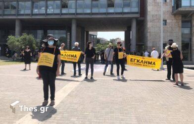 Θεσσαλονίκη: Συγκεντρώσεις διαμαρτυρίας κατά της απόσπασης των αρχαίων από τη Βενιζέλου