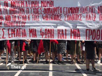 Συγκεντρώσεις σήμερα (3/6) στην Θεσσαλονίκη για τα πανεπιστήμια και το εργασιακό νομοσχέδιο