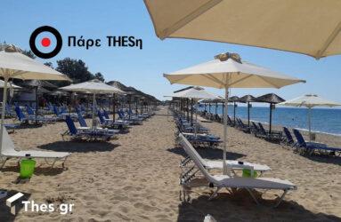 Πάρε THESη: Φέτος θα πάτε διακοπές; Τι απαντούν οι Θεσσαλονικείς (ΒΙΝΤΕΟ)