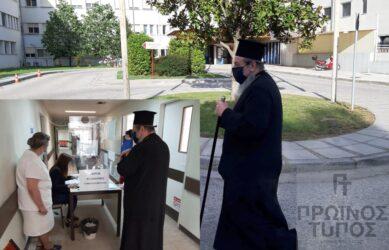 Ο Μητροπολίτης Δράμας πάει στον εισαγγελέα για τους ιερείς που δεν πειθάρχησαν στα μέτρα