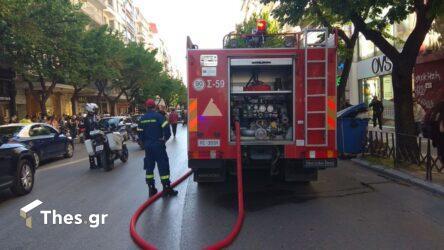 Θεσσαλονίκη: Ξέσπασε φωτιά στην περιοχή Αλλατίνη
