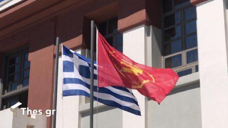 Καλαμαριά: Εκδηλώσεις μνήμης για τα 47 χρόνια από την τουρκική εισβολή στην Κύπρο