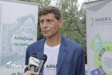 ΑΝΑΚΕΜ: Η ανακύκλωση και η κυκλική οικονομία πυλώνες της βιώσιμης ανάπτυξης