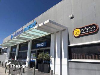 ΕΛΛΗΝΙΚΑ ΜΑΡΚΕΤ: Με 11 καταστήματα στη Χαλκιδική είναι πανέτοιμα να εξυπηρετήσουν και τον πιο απαιτητικό πελάτη (ΒΙΝΤΕΟ)