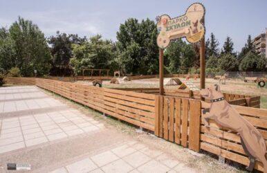 Θεσσαλονίκη: Ετοιμο το πάρκο για σκύλους στο Ελαιόρεμα Πυλαίας (ΦΩΤΟ)