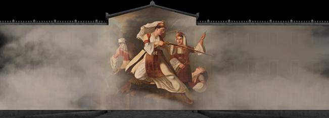 """Αγιορειτική Εστία: Eκθεση με τίτλο """"Νεομάρτυρες, πορεία προς την Ελευθερία"""""""