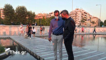 Θεσσαλονίκη: Αυτοψία Ζέρβα και Δημητριάδη στον Κήπο του Νερού (ΦΩΤΟ)