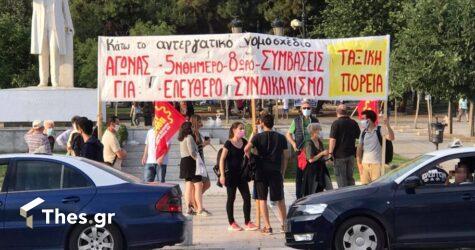 Θεσσαλονίκη: Συγκέντρωση διαμαρτυρίας κατά του εργασιακού νομοσχεδίου (ΦΩΤΟ)