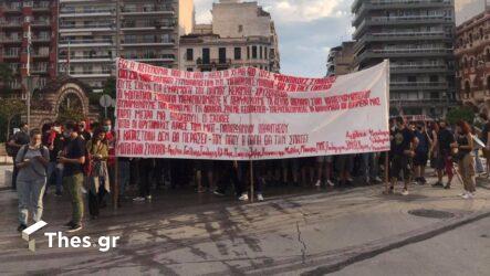 Θεσσαλονίκη: Νέα κινητοποίηση των φοιτητών (ΒΙΝΤΕΟ & ΦΩΤΟ)