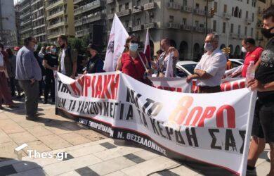 ΑΔΕΔΥ: Συλλαλητήριο και στάση εργασίας στις 16 Ιουνίου