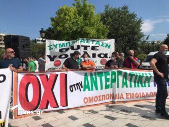 Παράνομη η αυριανή απεργία της ΑΔΕΔΥ (εκπαιδευτικοί) και των ΜΜΜ έως τις 10 το πρωί