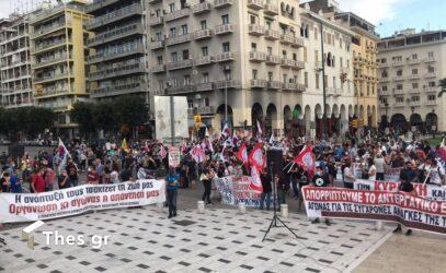 Θεσσαλονίκη: Διαμαρτυρία εκπαιδευτικών και γονιών στο κέντρο της πόλης