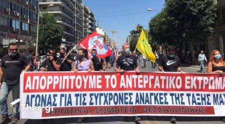 Θεσσαλονίκη: Κινητοποιήσεις κατά του εργασιακού νομοσχεδίου (ΦΩΤΟ)