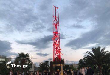 Θεσσαλονίκη: Φωταγωγήθηκε και παρουσιάστηκε το Meteoron (ΒΙΝΤΕΟ & ΦΩΤΟ)