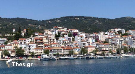 """Θεσσαλονίκη και Σκιάθος """"βάζουν πλώρη"""" για ένα καλύτερο αύριο στον τουρισμό (ΒΙΝΤΕΟ)"""