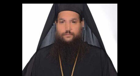 Μονή Πετράκη: Τα ναρκωτικά, οι αντιδικίες με πιστούς και οι περίεργες παρέες του ιερέα (ΒΙΝΤΕΟ)