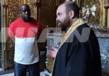 Στη Ζάκυνθο ο Μάτζικ Τζόνσον – Επισκέφθηκε και τον Αγιο Διονύσιο (ΒΙΝΤΕΟ & ΦΩΤΟ)
