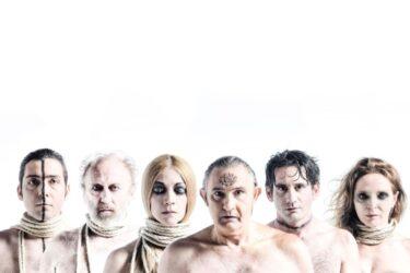"""Θέατρο Δάσους: """"Ερχονται"""" οι Βάκχες του Ευρυπίδη"""