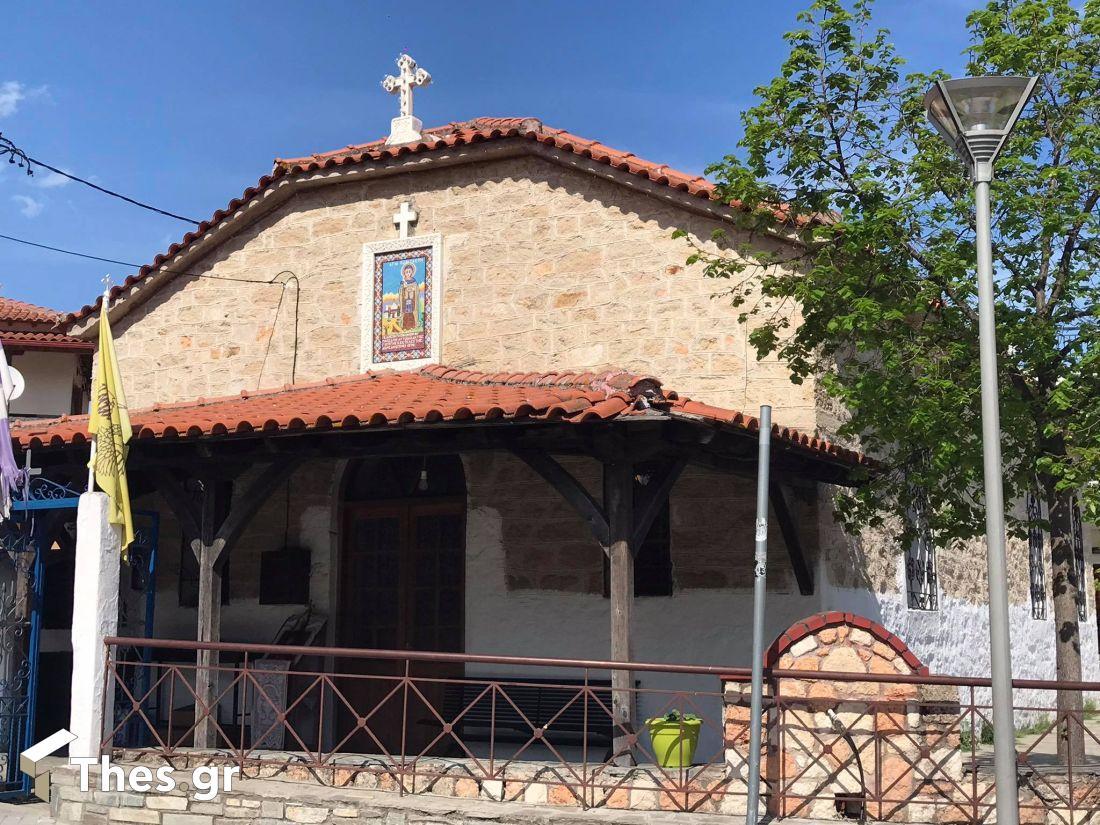 Αγιος Νικόλαος στη Χαλκιδική