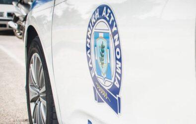 Αστυνομία Γλυκά Νερά βιασμό Θεσσαλονίκη Σέρρες