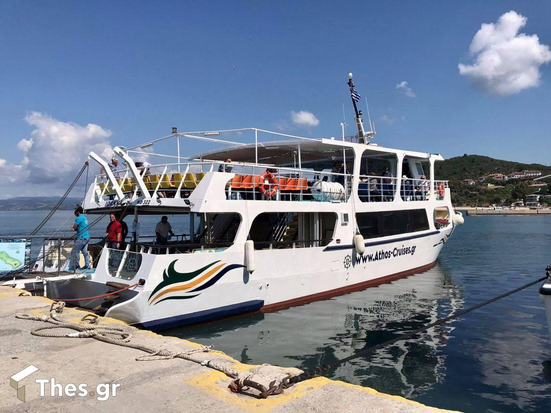 athos sea cruises κρουαζιέρα Αγιο Ορος πλοίο