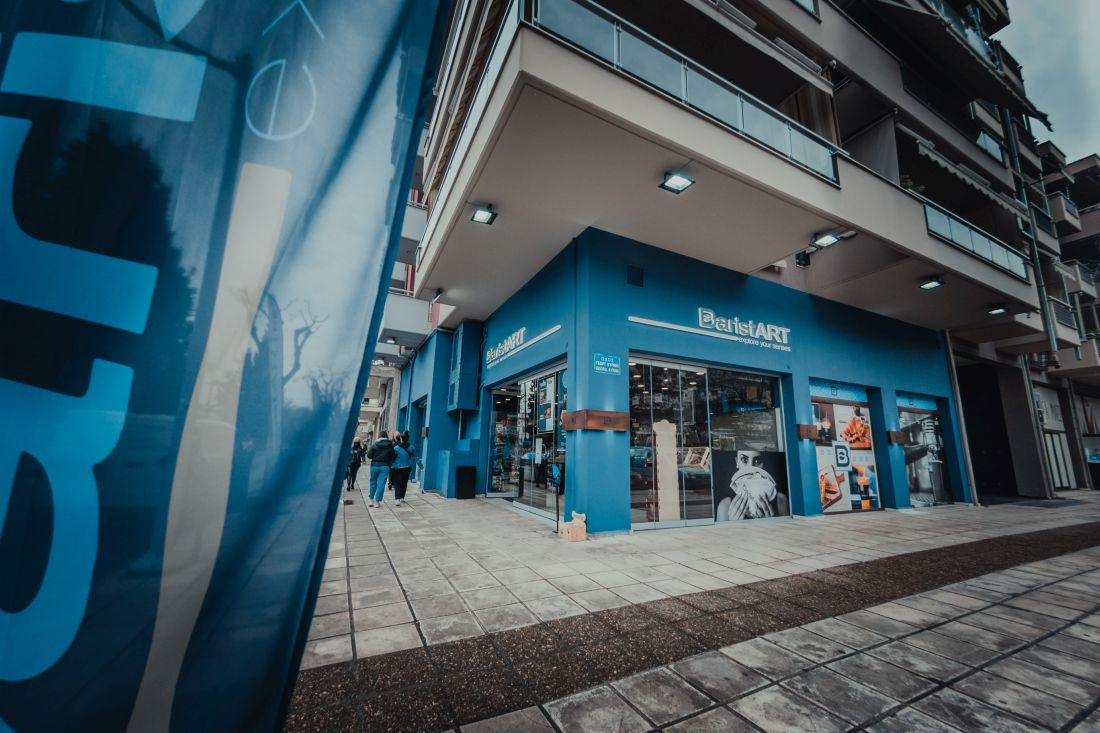 BaristART Θεσσαλονίκη καφέ νέα καταστήματα Μενεμένη