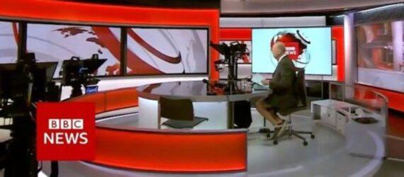 bbc σορτσάκι