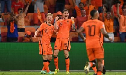 "Euro 2020: Με το ""δεξί"" η Ολλανδία – Κέρδισε με 3-2 την Ουκρανία"