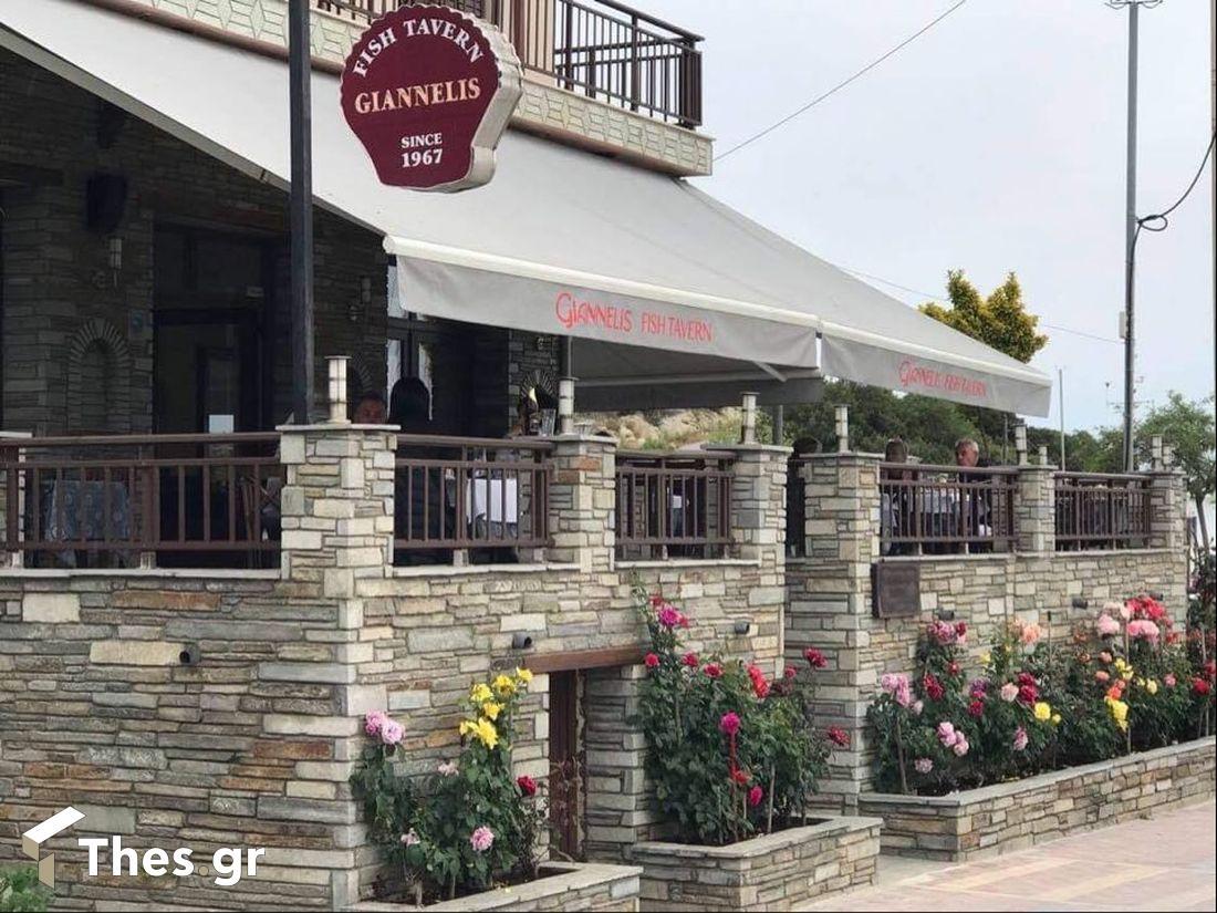 Giannelis fish tavern Ορμος Παναγιάς Χαλκιδική
